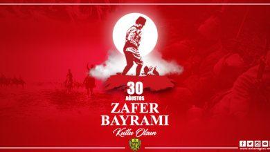 Photo of 30 Ağustos Zafer Bayramı Kutlu Olsun